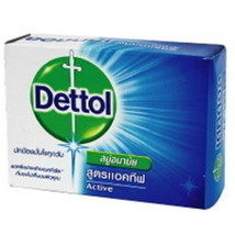 Dettol Active Antibacterial Soap Moisturizes Your Skin - $1.10