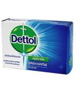 DETTOL ACTIVE ANTIBACTERIAL SOAP MOISTURIZES YOUR SKIN - $1.10