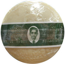 RAURA SOAP MADE WITH HERBAL EXTRACTS - $2.45