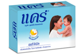 CARE ORIGINAL BABY SOAP HYPO-ALLERGENIC TESTED - $1.49