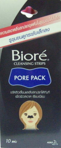 BIORE CLEANSING STRIPS PORE PACK DEEP CLEANSING