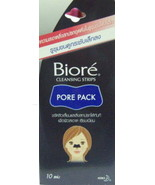 BIORE CLEANSING STRIPS PORE PACK DEEP CLEANSING - $6.64