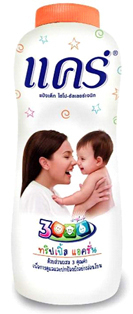 CARE BABY POWDER HYPO-ALLERGENIC TRIPLE ACTION  200g.