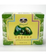 INDIAN MULBERRY HERBAL SOAP - NATURAL ANTIOXIDANTS - $1.75