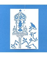Hans Christian Andersen's - The Nightingale - B... - $9.00