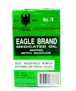 3x12ml EAGLE OIL PAIN RELIEF NASAL DIZZY INHALER - $15.95