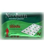 NEOBUN MENTHOL PLASTER SHEETS PAIN MUSCLES HEADACHES - $4.89