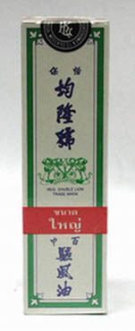 KWAN LOONG OIL HERBAL, DIZZY INHALER STUFFY NOSE 28ml