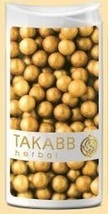TAKABB TRADITIONAL MEDICINE HERBAL FOR COUGH & PHLEGM - $1.49