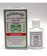 KWAN LOONG OIL HERBAL FOR DIZZY INHALER STUFFY NOSE 3ML - $5.60