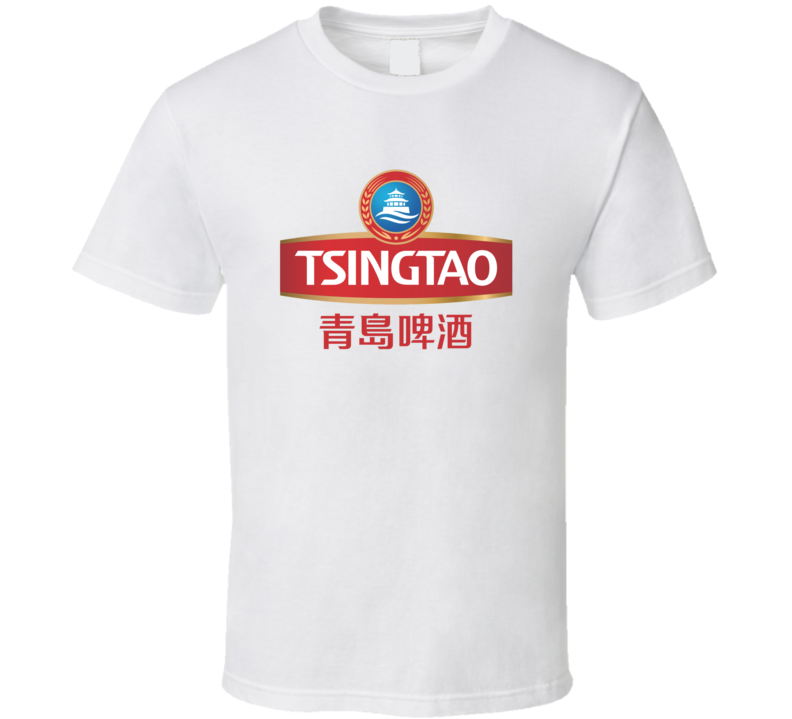 Primary image for Tsingtao Chinese Beer Company Imported T Shirt