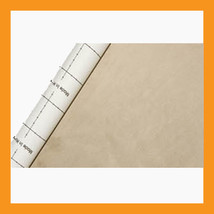 Adhesive suede beige thumb200