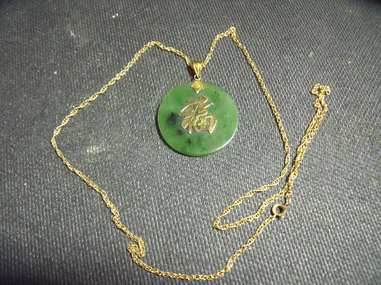 Jade Disc Goldtone pendant and chain