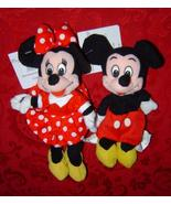 "Disney Mini Bean Bag Mickey & Minnie Mouse 7"" disney store - $10.00"