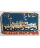 Russian Cruiser Ship Aurora Abpopa 40 Years October Pin - $12.89