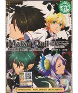 Anime DVD Makai Ouji Devils And Realist Vol.1-12 End English Subtitle Fr... - $12.50