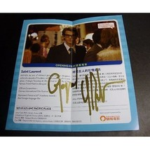 French Actor Gaspard Ulliel Autograph Saint Laurent movie flyer (with pr... - $23.38