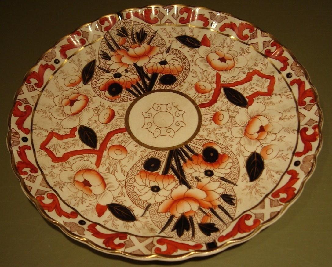 Plate  english imari colors  scalloped edge 1