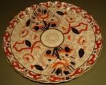 Plate  english imari colors  scalloped edge 1 thumb155 crop