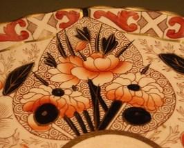 Plate  english imari colors  scalloped edge 2 thumb200