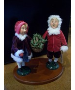 Byer's Choice, Kids Gathering Holly, Christmas Illustrations, New - $105.00