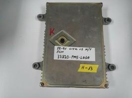 88-91 HONDA CIVIC 1.5-L  M/ T ECU  ECM # 37820-PM5-L060  ( PLEASE MATCH ... - $49.45