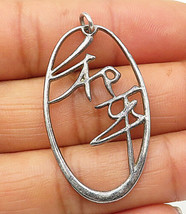 925 Sterling Silver - Vintage Oval Chinese Writing Open Drop  Pendant - P5898 - $21.34