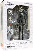 Kingdom Hearts: Jack Skellington Play Art Action Figure Brand NEW! - $89.99