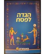 Passover / pesach HAGADAH BOOK Jewish tradition passover Seder booklet - £6.60 GBP