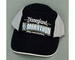 Dl marathon mens bb cap 1 thumb155 crop