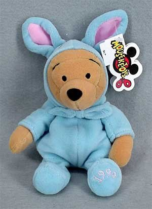 1999 easter bunny pooh 8inc