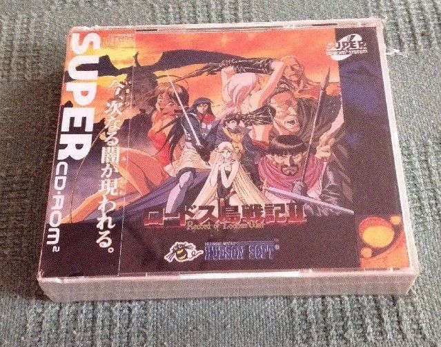 3 New PC Engine Games, J. League Soccer 94, Aya, Record Of Lodess War