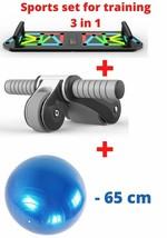 Ab Roller Wheel Abdominal + Push Up Board System + Exercise Ball Gym Yog... - $46.53