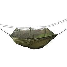 Rusee Camping Hammock, Mosquito Net Outdoor Hammock Travel Bed Lightweig... - $25.71
