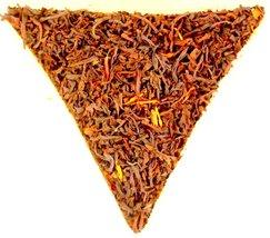 From England Red Currant Flavoured Tea Black Ceylon Loose Leaf Fruit Fla... - $8.75+