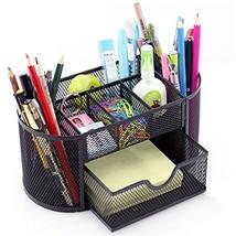 MONBLA Desk Supplies Organizer Multi-Functional Stationery Caddy Mesh Ov... - $16.93