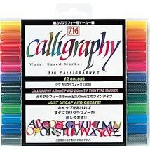 Kuretake Calligraphy Pen - 12 Color Set - $17.01