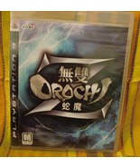 Musou Orochi Z, PS3 game (AS) - $54.90