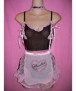 Hustler Lingerie Sexy French Maid 4 piece Set: ... - $36.95