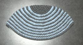 Freak Frik Kippah Yarmulke Yamaka Crochet Aqua Gray Thin Stripes Israel 21 cm image 3
