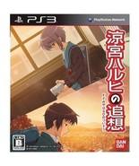 Suzumiya Haruhi no Tsuisou, PS3 game - $88.95