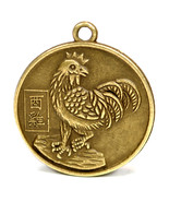 """YEAR of the ROOSTER GOOD LUCK CHARM 1"""" Chinese Zodiac Horoscope Feng Shu... - $6.95"""