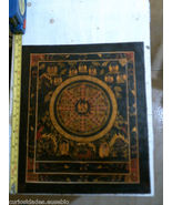 Vedic Yantras, SYMBOLS IN HAND PAINTED FABRIC, ANTIQUE, AMULET TO PONDER - $599.00