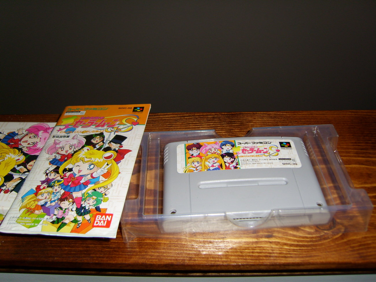 Sailor Moon S 20 game Super Famicon complete JAPAN only