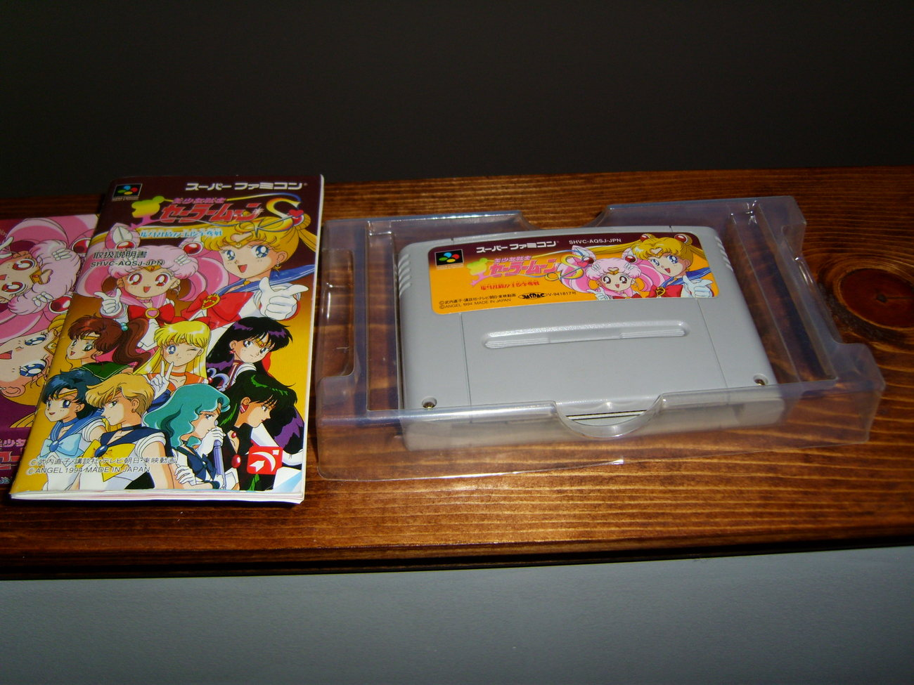 Sailor Moon S Super Famicon game complete JAPAN only