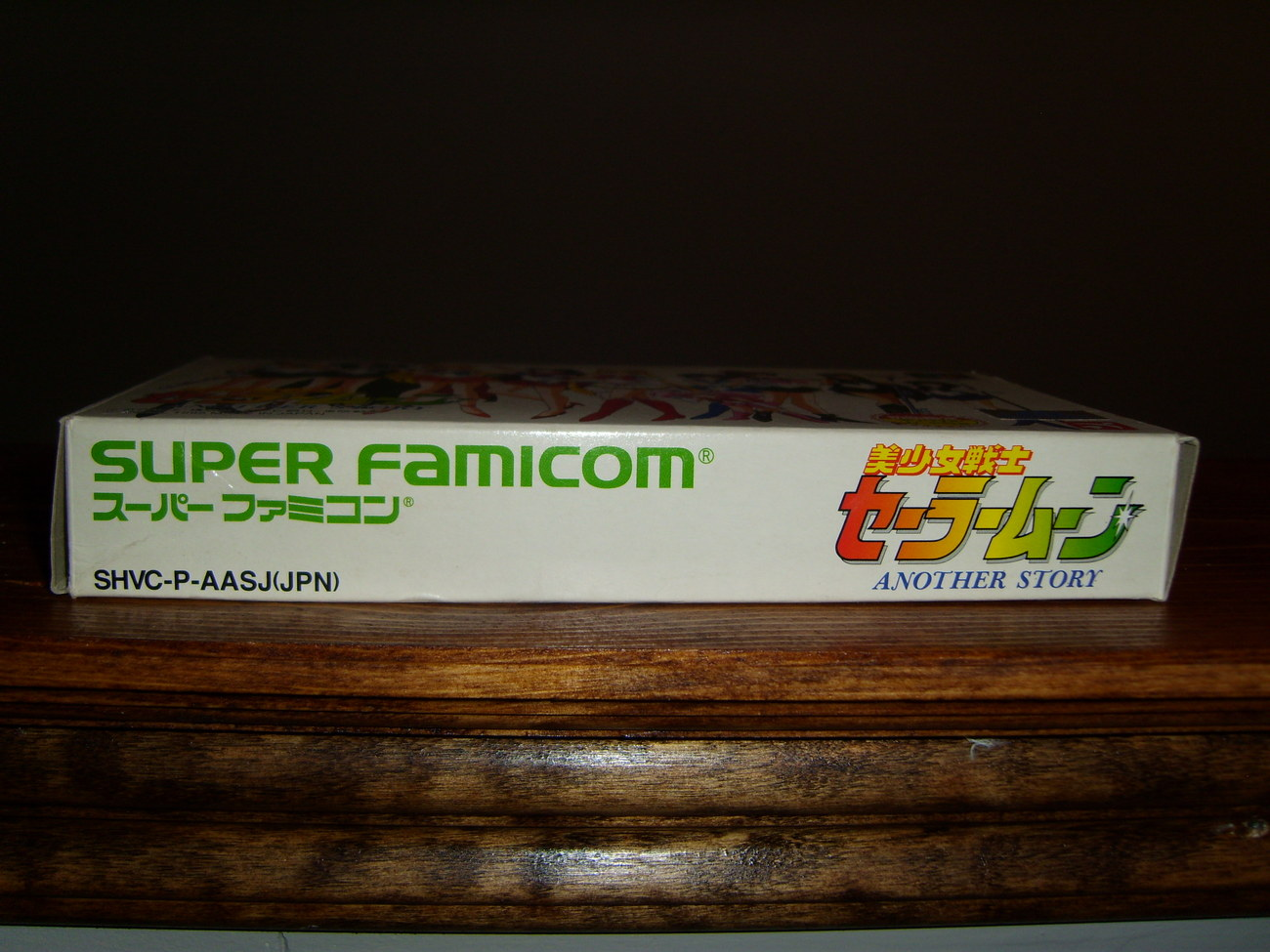 Sailor Moon Another Story Super Famicon game  JAPAN only