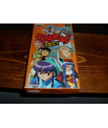 Tenchi Muyo  Super Famicon Game JAPAN only complete - $79.99