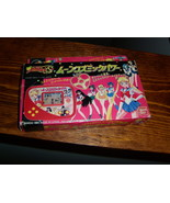 Sailor Moon handheld Japanese game complete and never used - $99.99