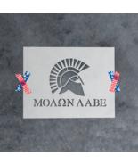 Molon Labe Spartan Helm Stencil - Durable & Reusable Mylar Stencils - $5.99+
