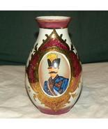 Vase Porcelain Russian Nobility Portrait Red Go... - $45.00